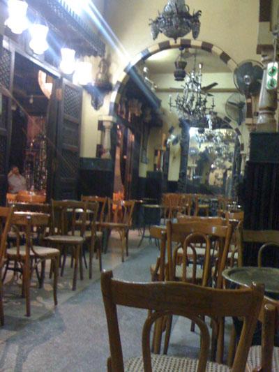 Египетская Кафе
